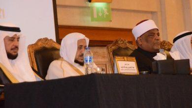 المجلس الإسلامي العالمي للدعوة والإغاثة