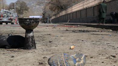 تفجير افغانستان