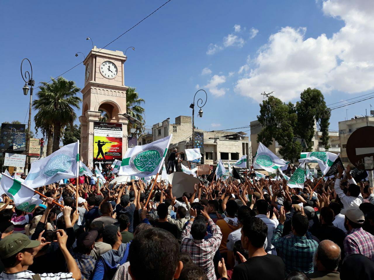 إدلب مظاهرات