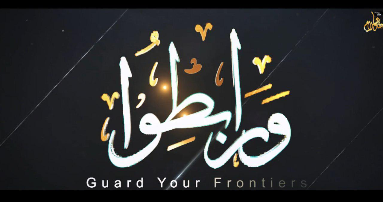 جماعة جند الإسلام الإرهابية