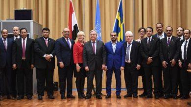 اتفاق اليمن