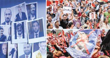 الأيام الأخيرة في عهد مرسي