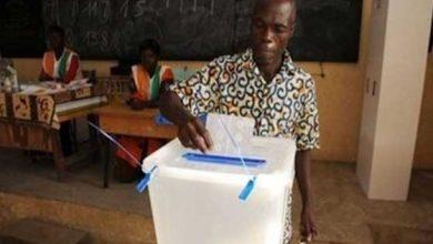 انتخابات نيجيريا