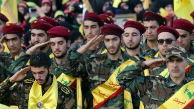 حزب الله - جماعة ارهابية