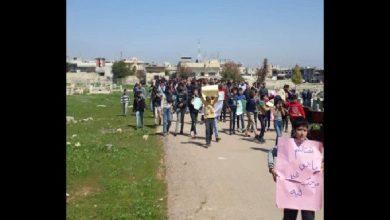 مظاهرت درعا