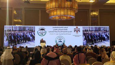 سوريا تشارك في البرلماني العربي