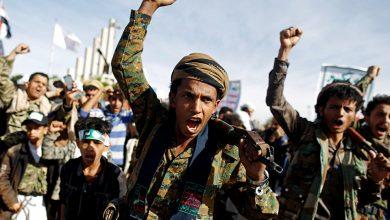 جماعة أنصار الله الحوثية