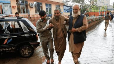 أفغانستات تفجيرات