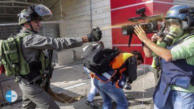 اعتداءات قوات الاحتلال
