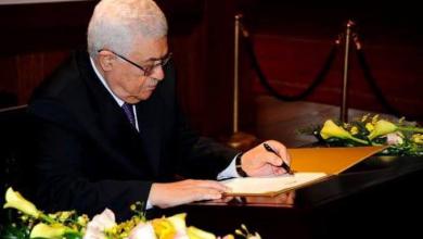 محمود عباس رئيس دولة فلسطين
