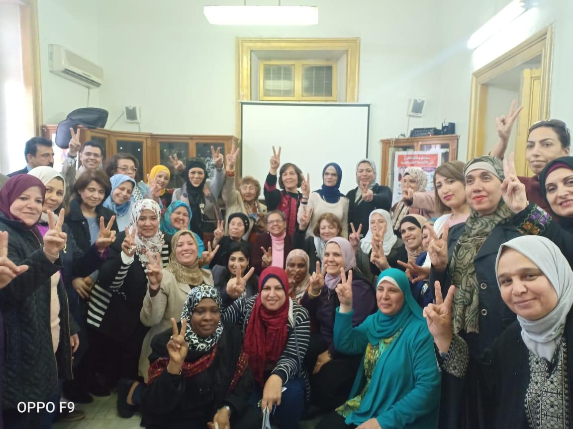 المرأة الفلسطينية ترفض صفقة القرن في اليوم العالمي للمرأة