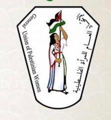 الاتحاد العام للمرأة الفسلطينية