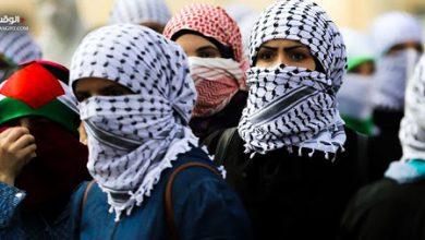 المراة الفلسطينية