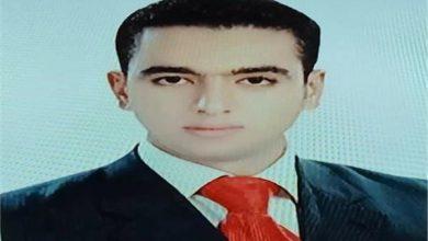 المقدم محمد الحوفي