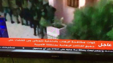 تبادل لإطلاق النار بين الأمن وعناصر إرهابية في الأميرية