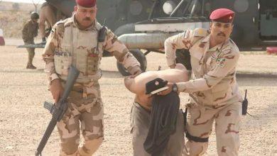 اعتقال داعشي