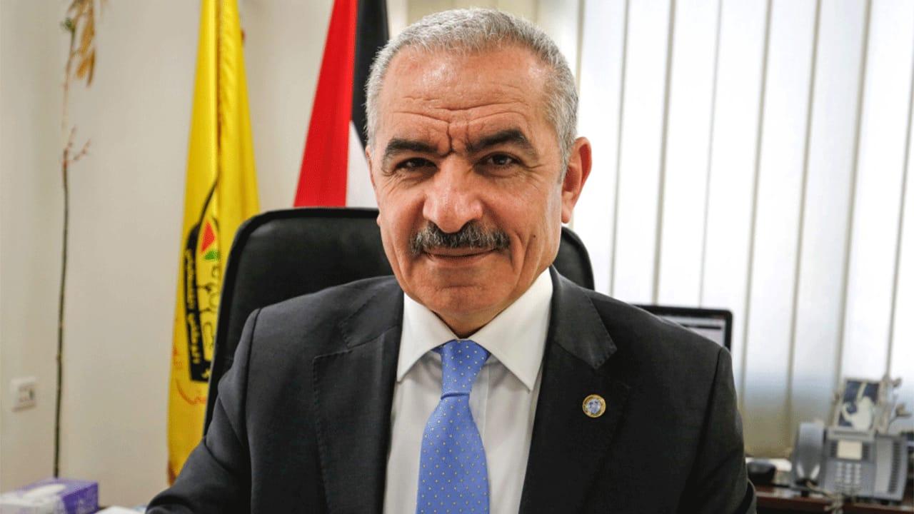 محمد أشتيه - رئيس الوزراء