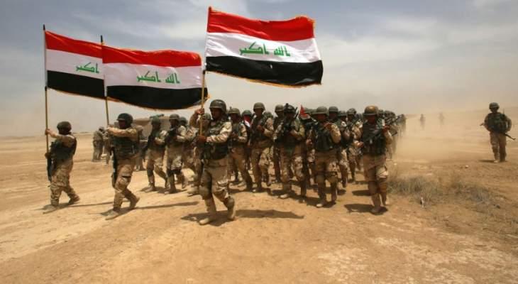 القوات العراقية تعتقل إرهابيين من داعش