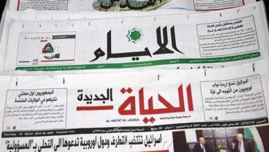 الإعلام الفلسطيني