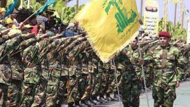 حزب الله - الإرهاب الشيعي