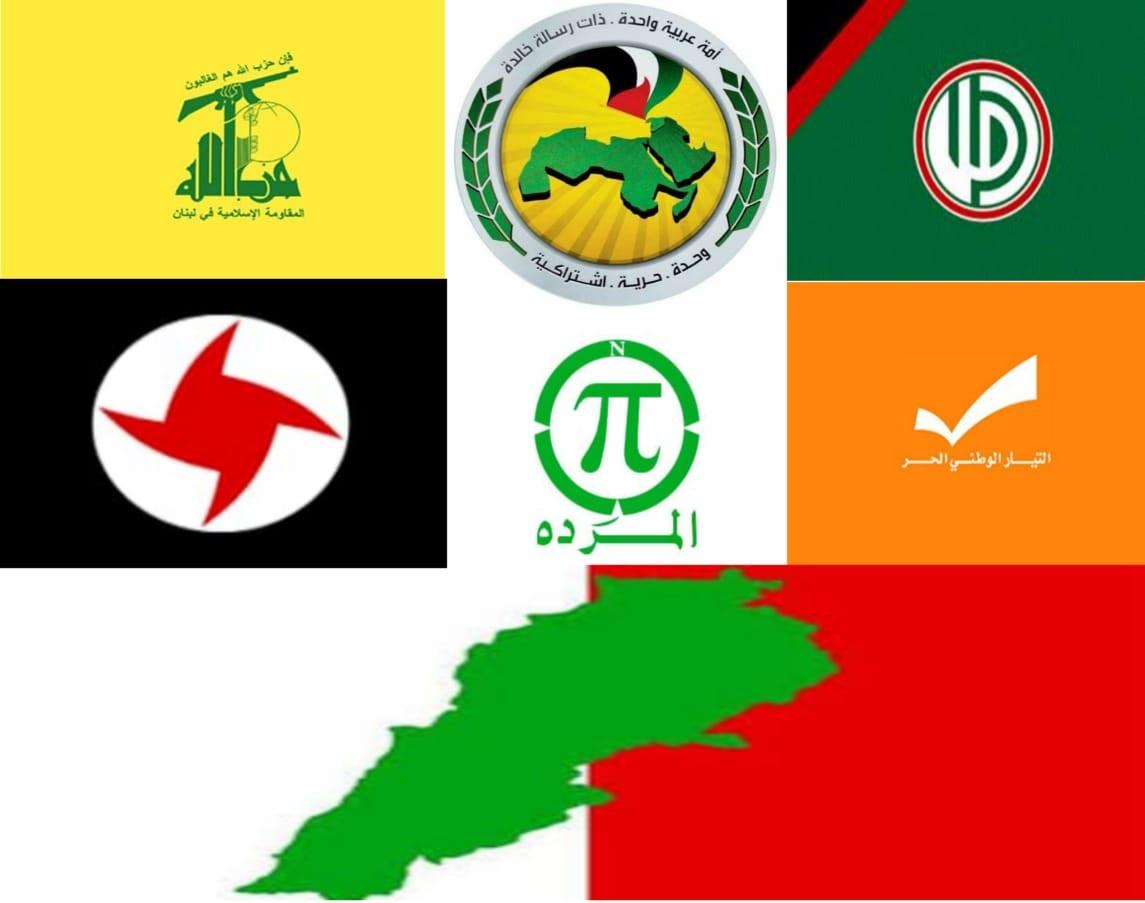 الأحزاب اللبنانية
