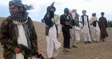 أفغانستات