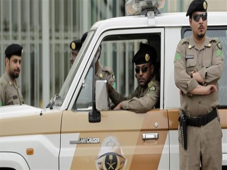 قوات الأمن السغودية