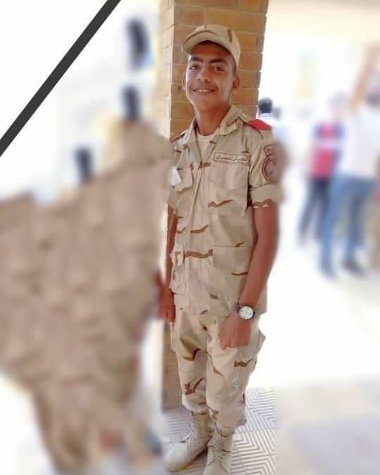 حسام سمير حجازى