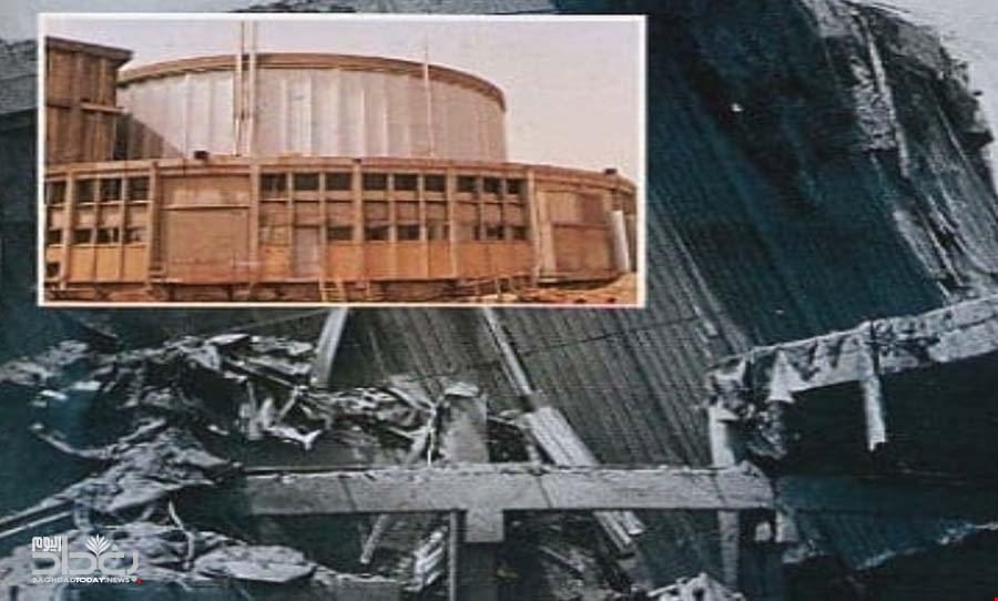 إسرائيل تنشر وثائق جديدة عن قصفها مفاعل تموز العراقي