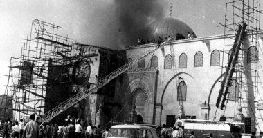 حريق المسجد الأقصى