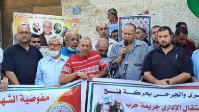 المقاومة الشعبية تشارك في وقفة تضامنية مع الأسري نظمتها مفوضية الشهداء والاسري بحركة فتح
