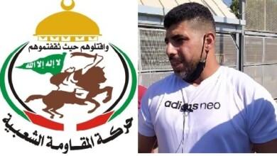 تهنئة بالإفراج عن الأسير المجاهد معتز حامد بعد اعتقال دام 15 عام