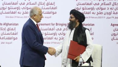 اتفاق السلام بين طالبان والولايات المتحدة