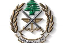 المخابرات اللبنانية